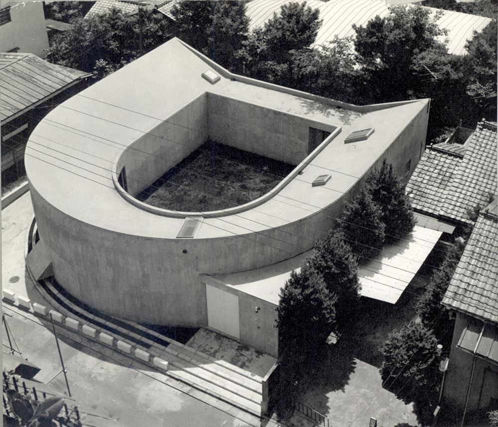 Toyoo Itō, U Blanca (Tokio, 1975-76)